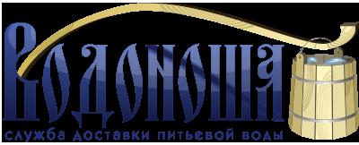 Доставка воды в Москве и Московской области